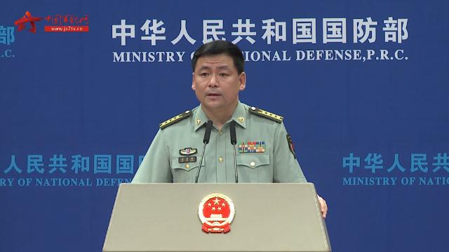 国防部:把新时代中俄军事关系全面推向新高度