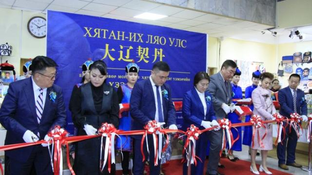 大辽契丹 中国内蒙古辽代文物精品展举办