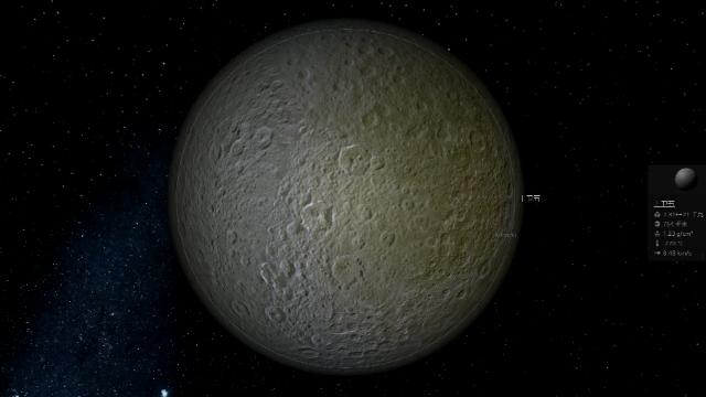 土星含有氧气的卫星 土卫五 土卫六