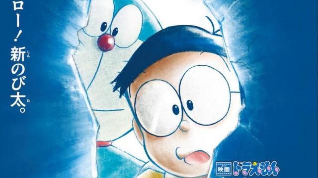 《哆啦A梦:大雄的新恐龙》预告 哆啦A梦50周年纪念剧场版
