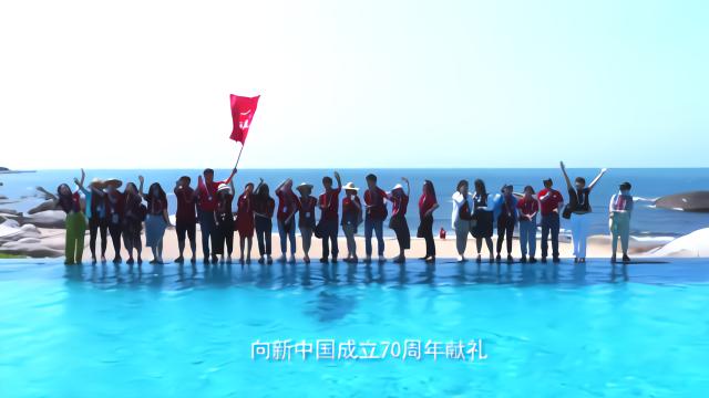 2019发现海南之美宣传片最新版