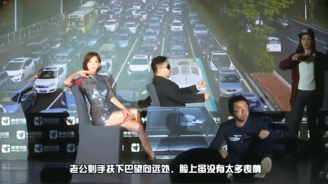 林志玲与老公两人婚后首合体 林志玲露长腿有气质