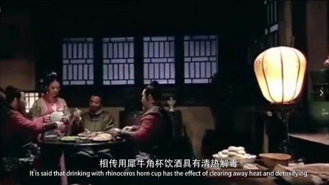稀缺精品—玉兰花犀牛角杯