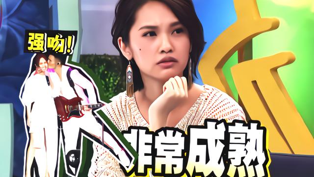 杨丞琳李荣浩大曝恋爱细节,谈及演唱会强吻,李荣浩:我忍不住!