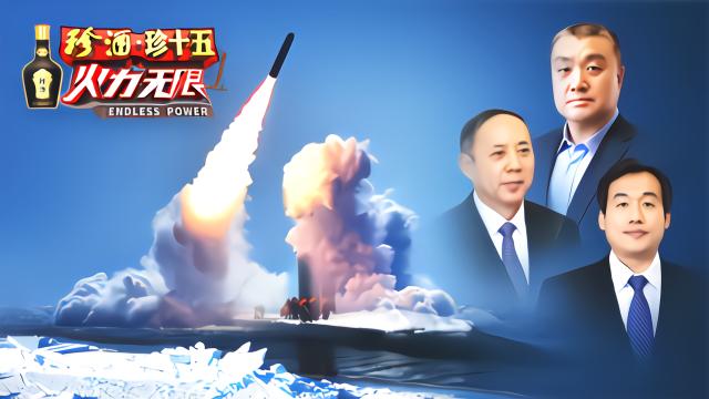 火力无限|王云飞:南海是中国战略核潜艇重要战场 需加强三方面