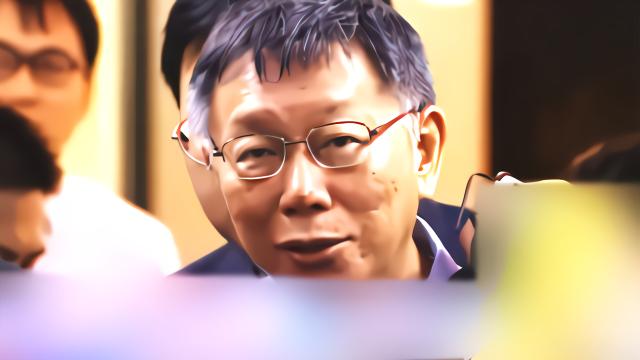 韩国瑜初选压倒性胜出 柯文哲:现在要很认真想了
