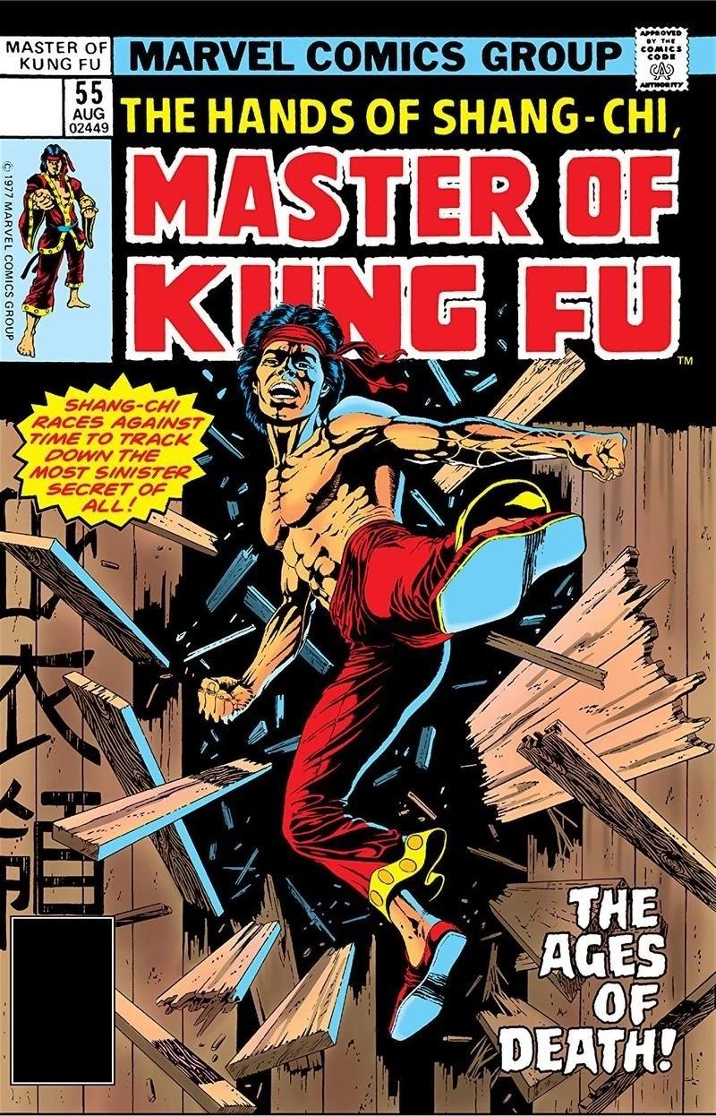 漫威终于迎来了亚裔超级英雄,但似乎对中国充满偏见?