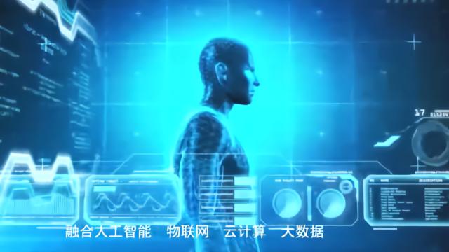 建元资本汽车金融科技创新平台CACMP宣传片