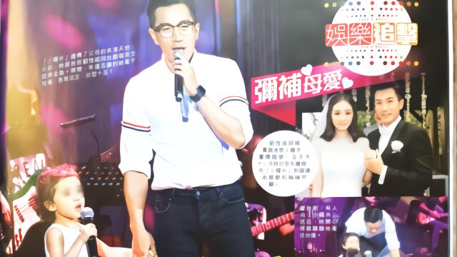 与杨幂离婚后,刘恺威没戏可拍,所以与小糯米同台合唱只为炒作?