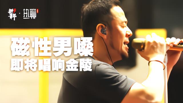 杨坤要转型唱跳歌手?演唱会上咋还跳起舞了,怪可爱的