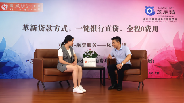 """【Feng凰访问】芝麻猫李鹏涛:""""互联网+""""浪潮中的贷款革新"""