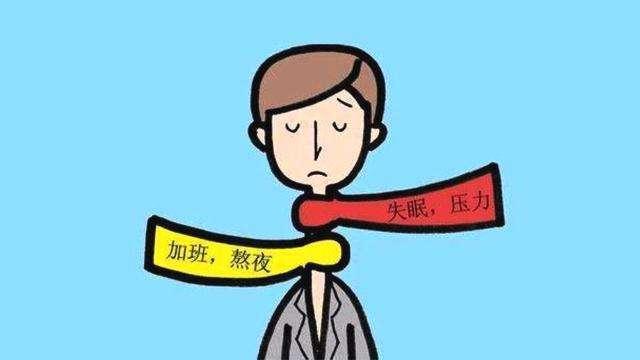桥本氏病——这个隐匿的疾病,不易被发现,危害却很大