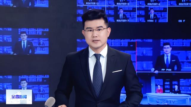 甘肃扶贫监督平台正式上线