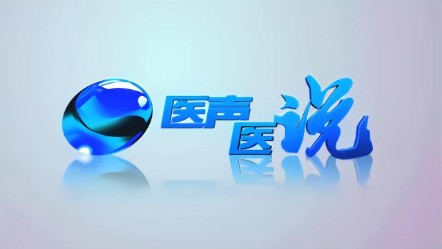 南京华厦白癜风诊疗中心夏敏解答:进展期白癜风白斑有什么变化