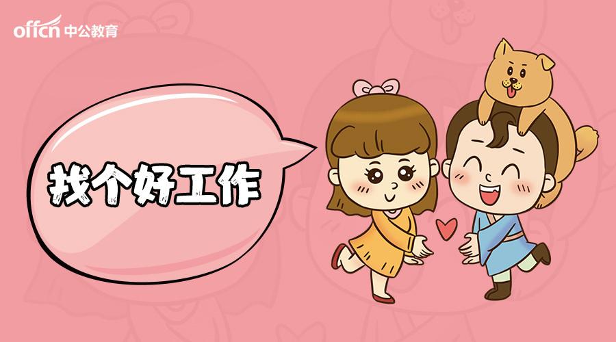 云南财经职业学院招聘4人,事业单位编制!