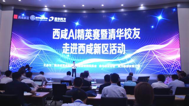 西源汇——20190724 AI精英赛