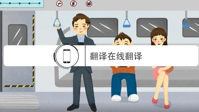手机怎么快速实现在线语音翻译?