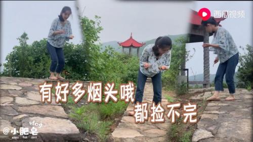 """""""北漂打工妹""""回乡拍vlog走红西瓜视频:生活不止北上广的苟且"""