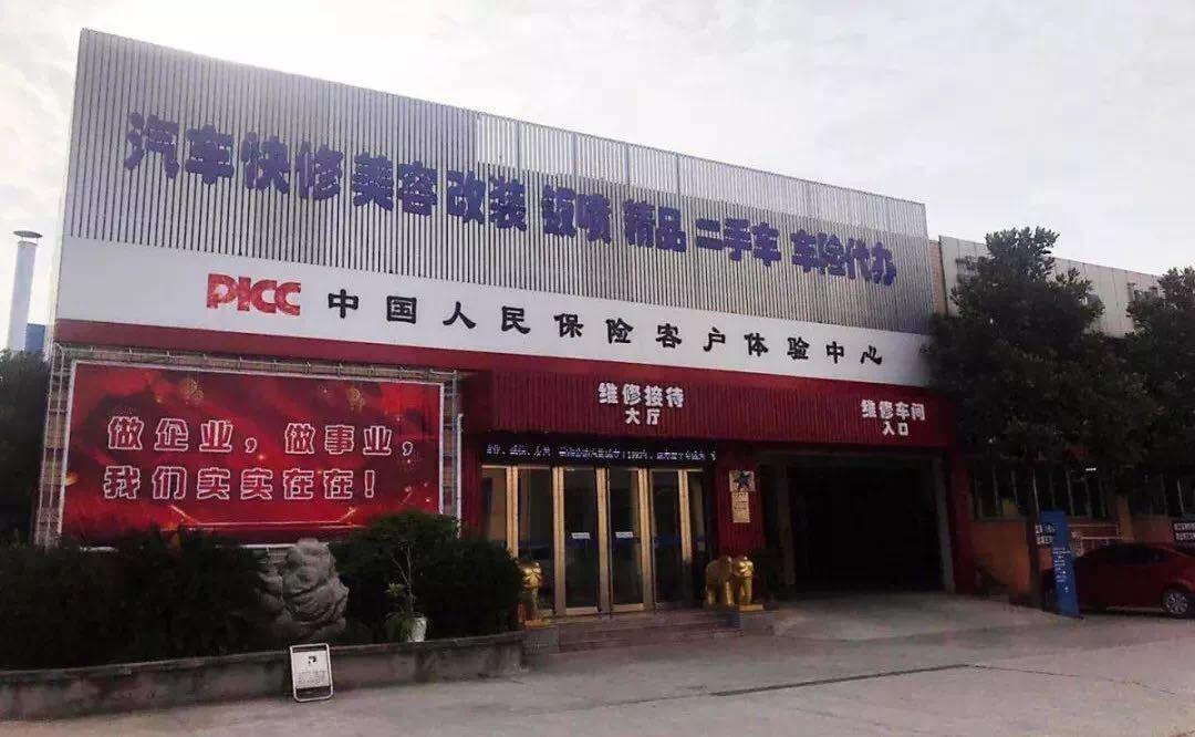 信贷中国万里行 · 7月特辑 - 遍访汽车多业态赋能产业升级