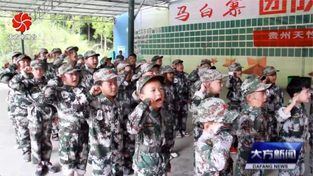 """夏令营军旅体验 孩子们成了""""小战士""""."""