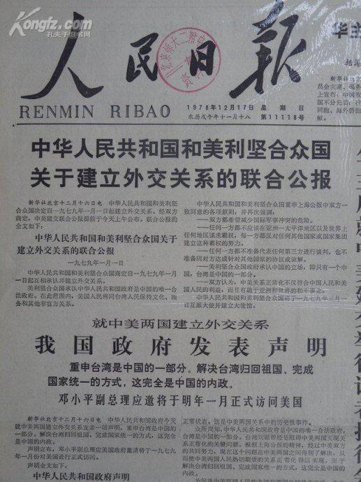 中美贸易再谈----为何选在上海?