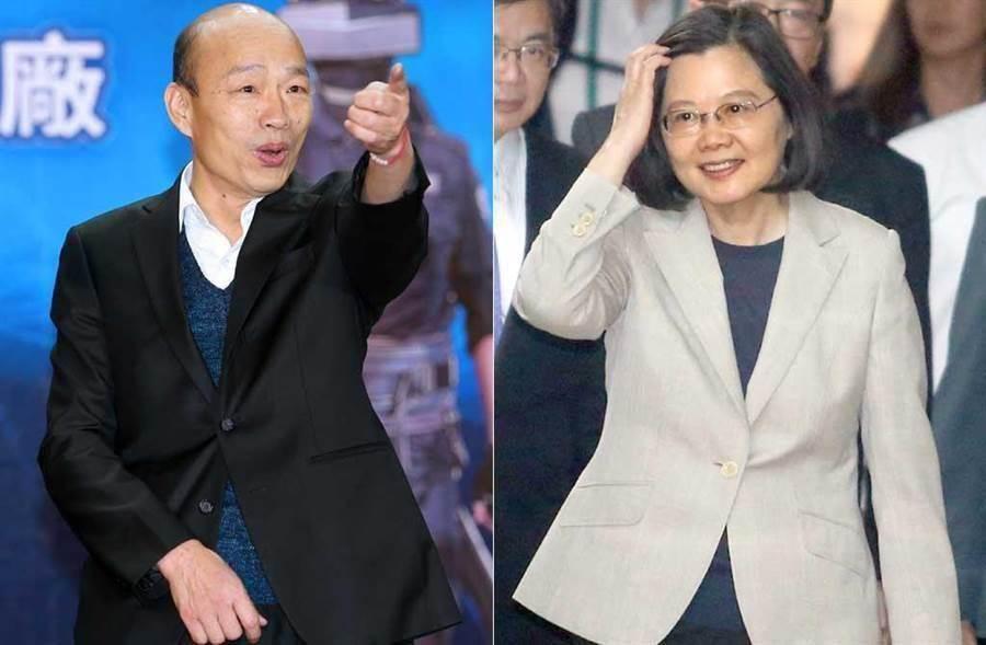 蔡阵营内部民调显示赢韩网友讥讽2018高雄选战历史重演