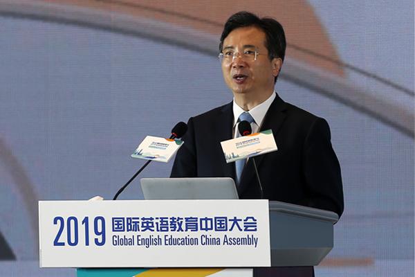 """<b>周江勇:英语正在成为杭州连接世界的重要""""桥梁""""</b>"""