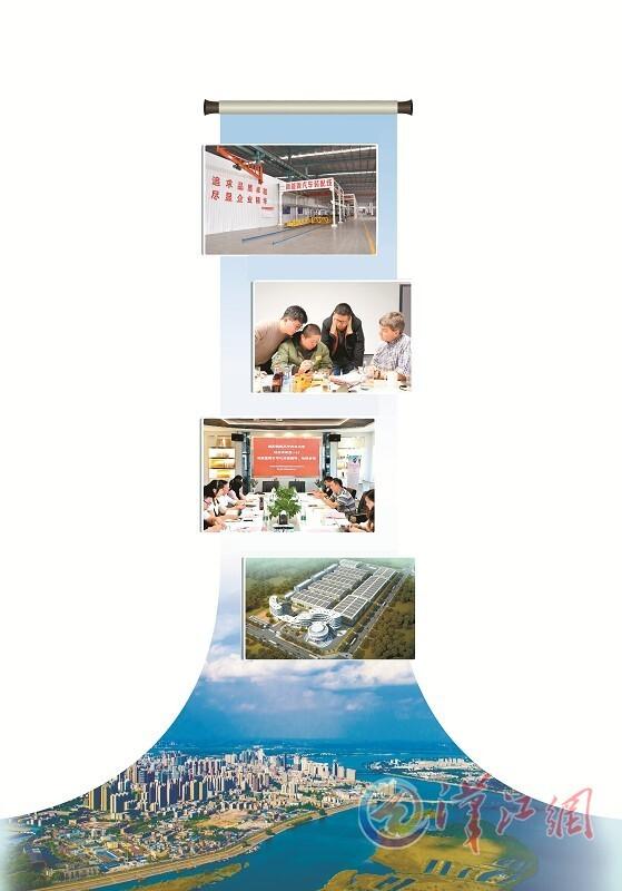 """""""海智计划""""助力襄阳企业发展"""