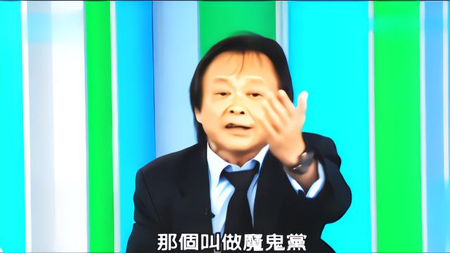 """台湾小丑为绿营洗白,标榜""""清廉正直"""",跟""""香烟走私案""""急切割"""