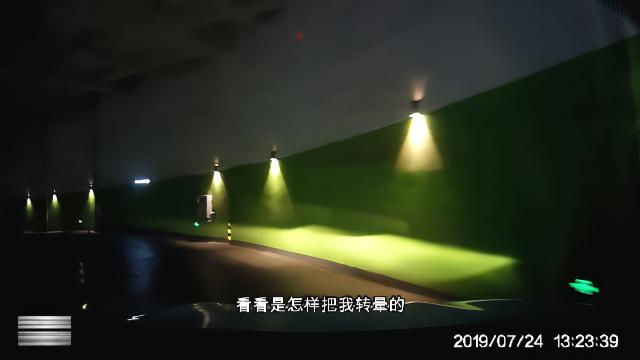 重庆杨家坪中迪广场,负责把你转晕