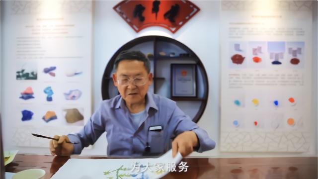 75岁老人挖矿做颜料,守护中国色彩