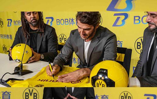 BOB体育赛事前瞻:德国德甲多特蒙德足球俱乐部主场迎战门兴格拉德巴赫