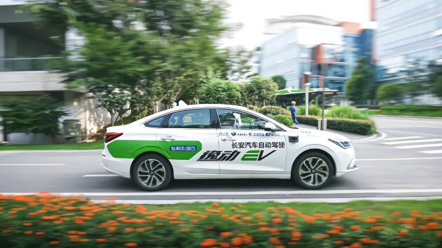 体验国内首个5G自动驾驶开放道路,长安汽车L4让人眼前一亮