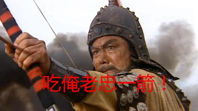 三国大将关羽战黄忠,三天战三场,黄忠似乎更胜一筹