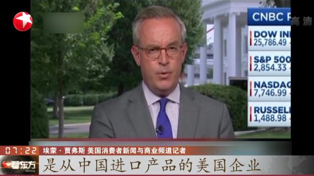 """中美贸易战:美国各界担心""""自食恶果""""."""