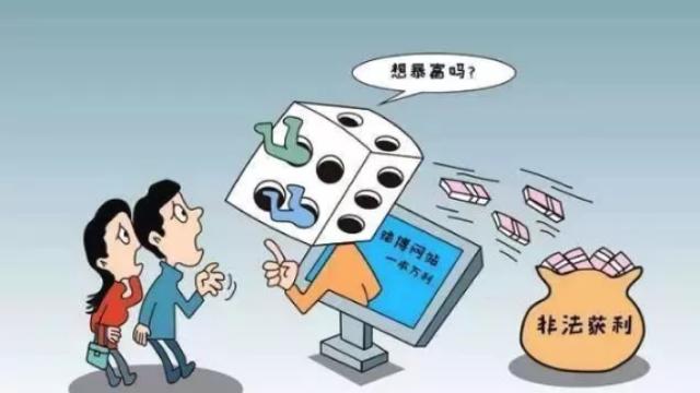宁都男子代理赌博网站非法牟利获刑拘——宁都订阅