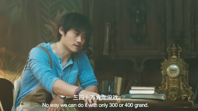 飞驰人生:一台赛车需要多少钱,老师傅就一句话,三四十万别想
