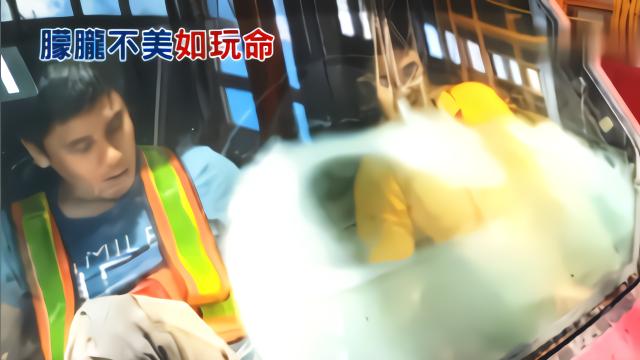 """台铁""""普悠玛号""""又出包:车窗起雾看不见路,日本厂家不理睬"""