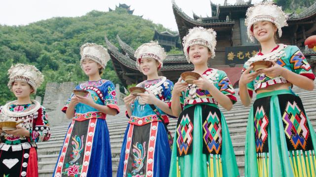 重庆双晒:彭水蚩尤九黎城邀您体验苗家风情