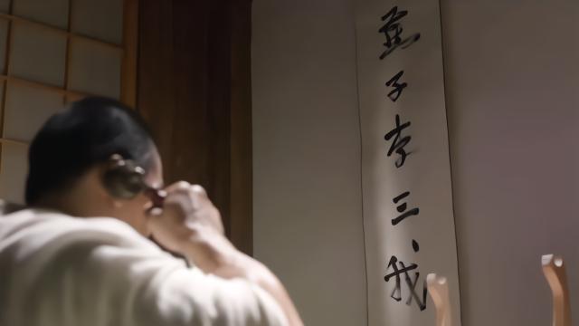 日本人给廖凡打电话,才说没几句话,廖凡就笑喷了