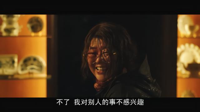 最新韩国电影电影《寄生虫》高分最新上映2018年1月图片