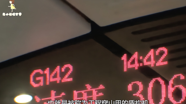 """除了高铁,中国还有一""""重器""""超世界其他国家总和,普京:厉害了"""