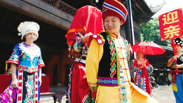 重庆双晒: 彭水苗族婚俗 散发传统文化魅力