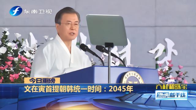 朝鲜再射两枚飞行器,这是要向美国抗议施压?