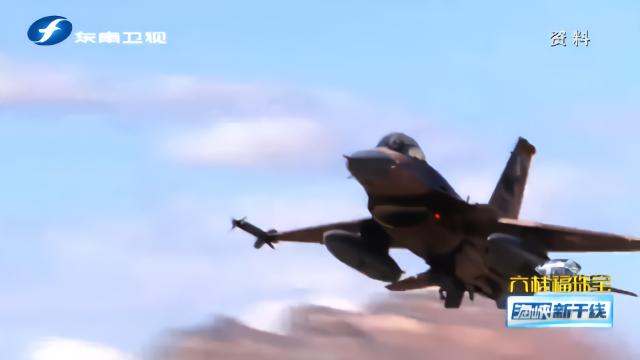台当局花大钱买美F-16V战机,专家:蔡把救命钱都拿去买战机
