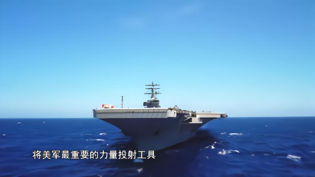 """中国高超音速导弹是""""噩梦"""",美国议员质疑航母将过时?"""