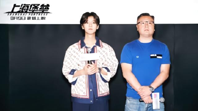 上海堡垒导演称用错了鹿晗,电影扑街竟推锅流量演员?