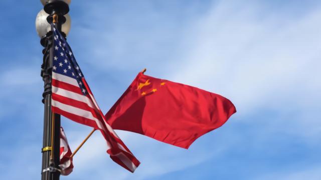 2060年中美经济实力究竟如何?日媒给出答案.