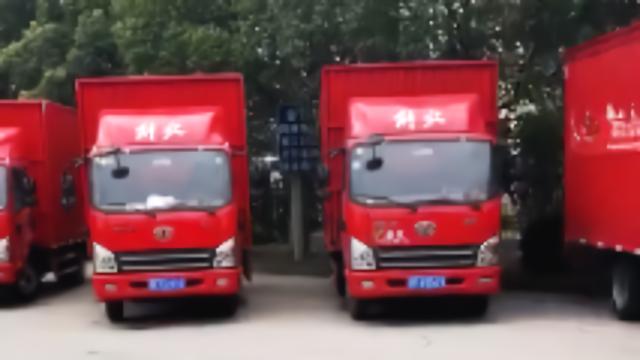 物流行业运输设备——汽车