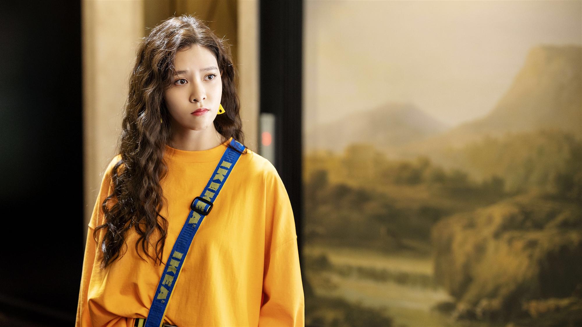 宋妍霏《走进你的记忆》开播化身治愈系超能力女孩